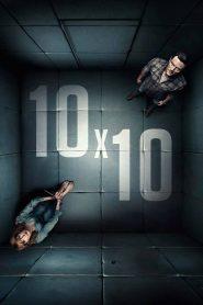 10 x 10 online