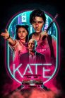 Kate online